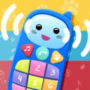 Bebé teléfono. Juegos de niños