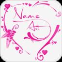My Name Pics – Name Art