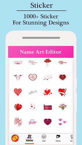 My Name Pics – Name Art 5