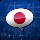 Aprende japonés – Phrasebook