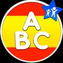 Aprender Español gratis para principiantes