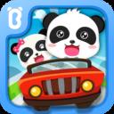 Bebé Panda Carreras de carros