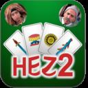 Hez2 (Uno)