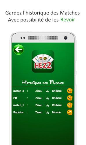 Hez2 (Uno) 4