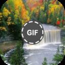 imágenes GIF animadas 2017