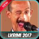kraymi 2017