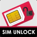 Sim imei Unlocker – simulator