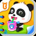 Vida Diaria del Bebe Panda