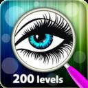 Encuentra diferencia 200 nivel