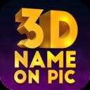 Nombre 3D en imágenes – Texto