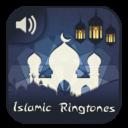 Top Tonos Islam 2017 Ramadan