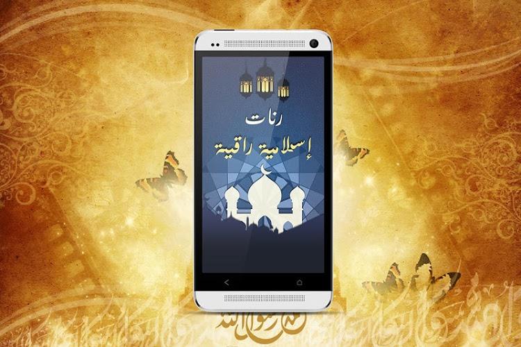 Top Tonos Islam 2017 Ramadan 3