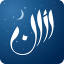 Athan: Prayer Time, Quran, Azan and Qibla Compass