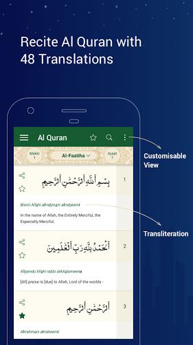 Athan: Prayer Time, Quran, Azan and Qibla Compass 4