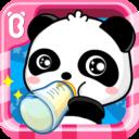 Bebé Panda: Cuidar al Osito