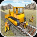 Construcción de vías de tren