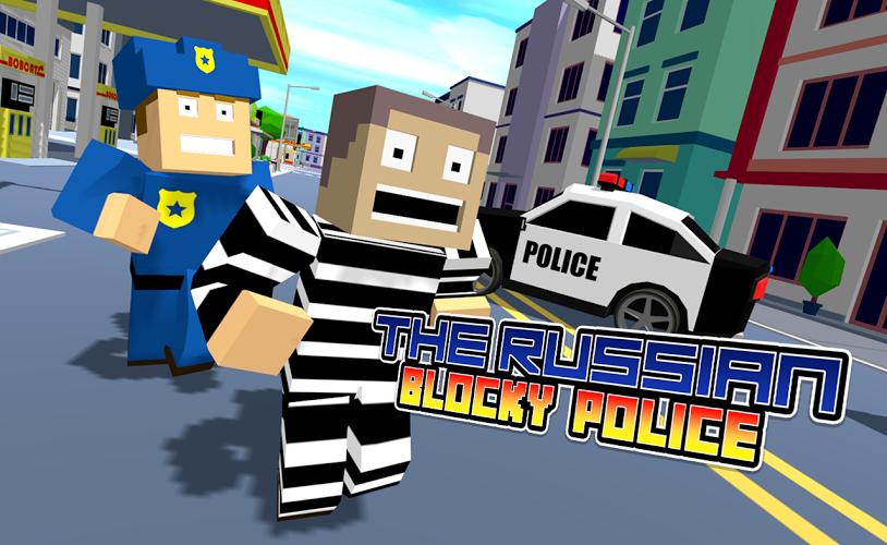 La policía rusa en bloque 2