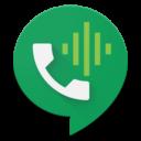 Marcador de Hangouts: llamadas