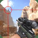Sniper de tiro en la montaña