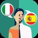 Traductor español-italiano