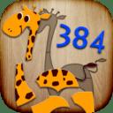 384 Puzzles para Niños