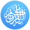 Quran Pro Muslim: MP3 Audio offline & Read Corán