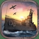 Naves de batalla: el pacífico