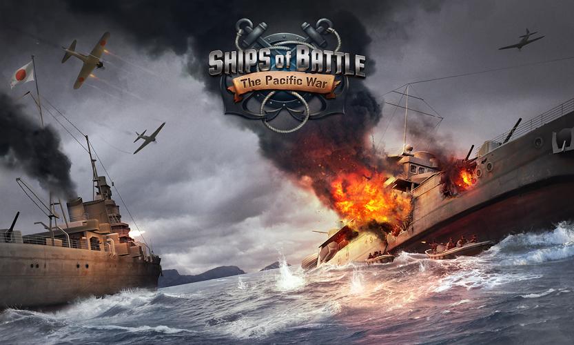 Naves de batalla: el pacífico 5