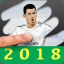 Rasca Jugador De Fútbol Quiz