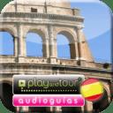 Roma audioguía